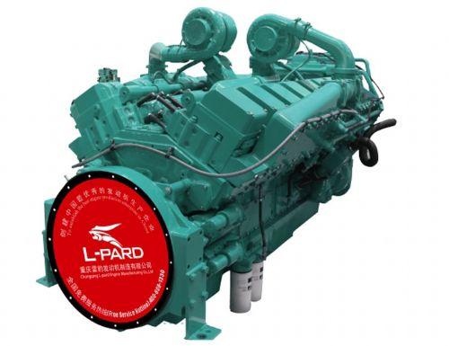 1471Hp diesel engine