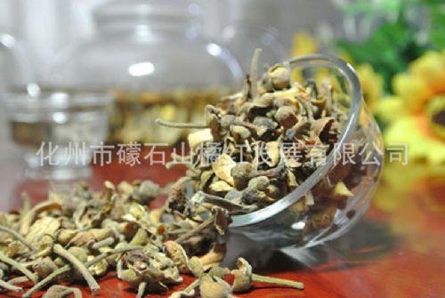 礞石山橘红花 价格:140元/公斤