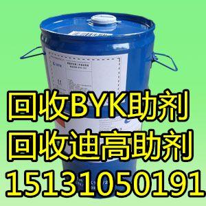 回收油漆15131050191 价格:4000元