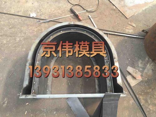 东胜公路浇筑式流水槽模具U型流水槽模具厂家保定京伟