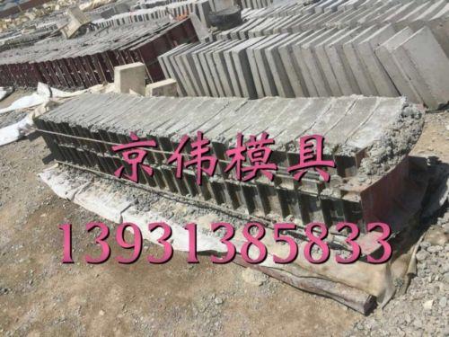 瓜州铁路弧形镶边石钢模具组合型镶边石钢模具厂家保定