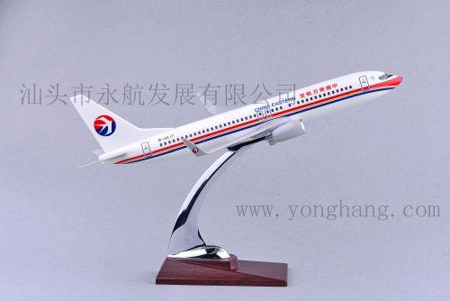 采用树脂等材料手工制作而成静态摆设飞机模型.
