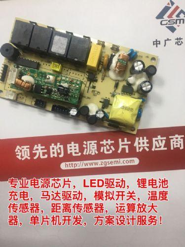 150v大功率专业功放电路图
