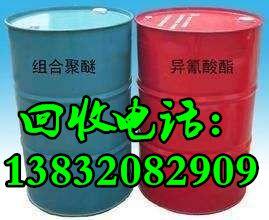 广州回收TDI13832082909 价格:8000元