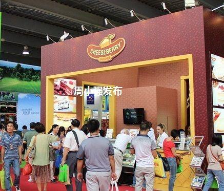 2017上海秋季食品展 价格:13800元