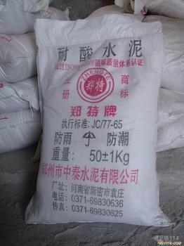 秦禾合肥耐酸水泥、芜湖耐酸水泥