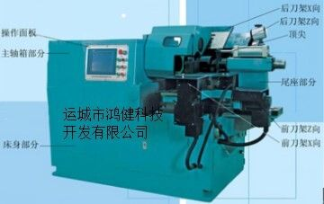 Cylinder Block Surface Grinding Machine for Rotogravure Cylinder