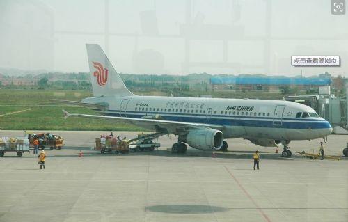 中国国际航空ca广州到美国空运,国航庄家