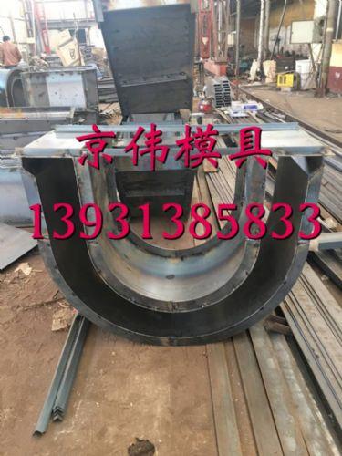 淮安高速路基泄水U型槽模具水泥排水U型槽钢模具厂家保