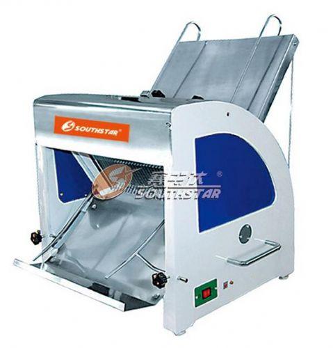 面包切片机采用进口材料制造,电机功率0,高速运转时平稳无噪音.