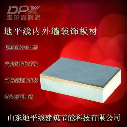 DPX-1平凉市外墙装饰防火材料 价格:90元/平米