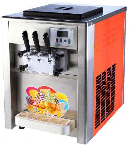 18L台式冰淇淋机 烤漆板+不锈