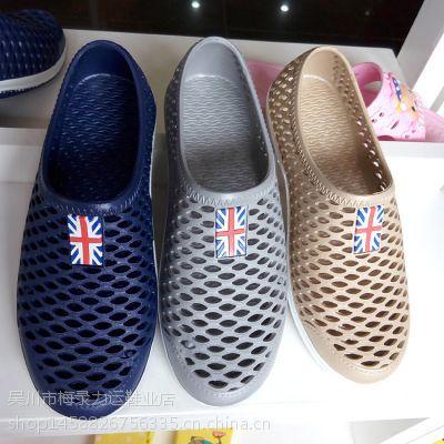 gd新款gd新款夏季景区漂流包脚 价格:6.00元/双