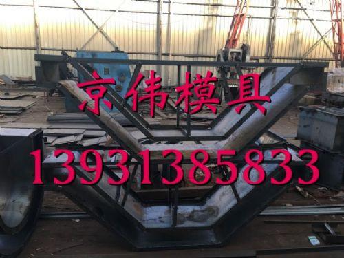 阿坝州铁路路基边沟模具排水边沟钢模具厂家保定京伟模