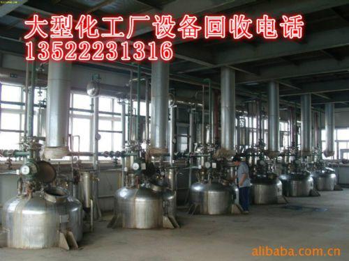 1北京天津碳化硅设备回收首页 价格:1000元