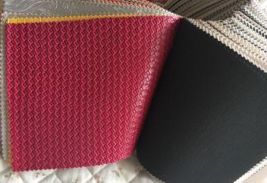 银蚨皮带革、箱包革、皮盒 价格:1元/米