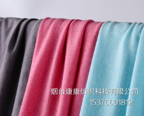 烟台康康石墨烯面料 保暖红外线 康康石墨 价格:265元/公斤