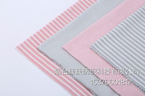 烟台康康生产供应磨毛条纹功能面料 价格:190元/公斤