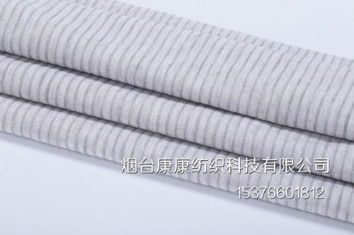 抑菌导电布抑菌导电布 功能面料 银纤维 能 价格:190元/公斤