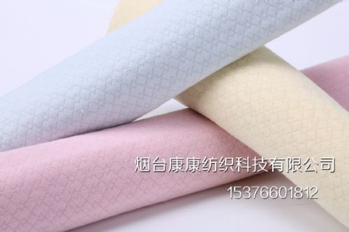 烟台康康厂家供应双面针织提花 孕婴童功能 价格:190元/公斤