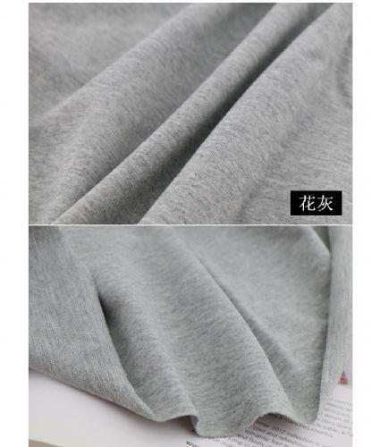 HJ-17016精梳棉小卫衣 价格:48元/千克