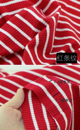 HJ-17020纯棉色间罗纹间条 价格:59元/千克