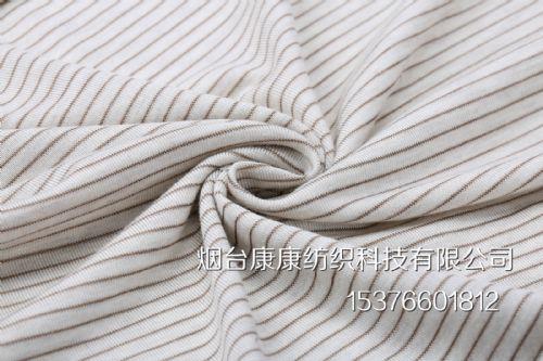 烟台康康银长丝抑菌导电布 功能面料银纤维 价格:300元/公斤