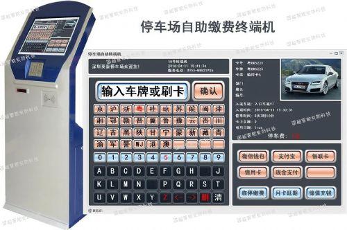 国超智能硬件车牌识别系统脱机车辆管理系统 价格:1元