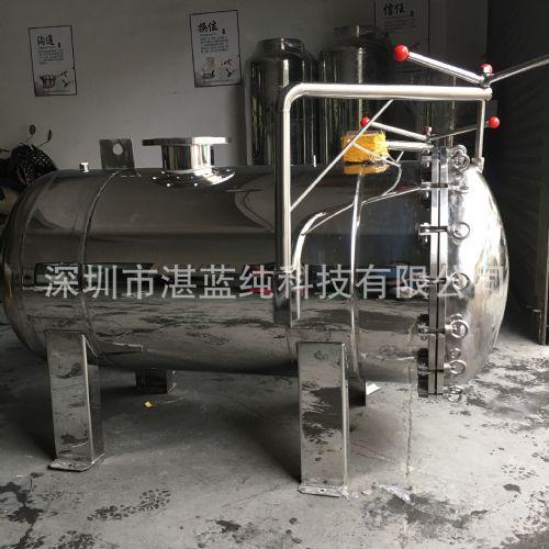 Horizontal l vertical precision filter manufacturer big flow pre