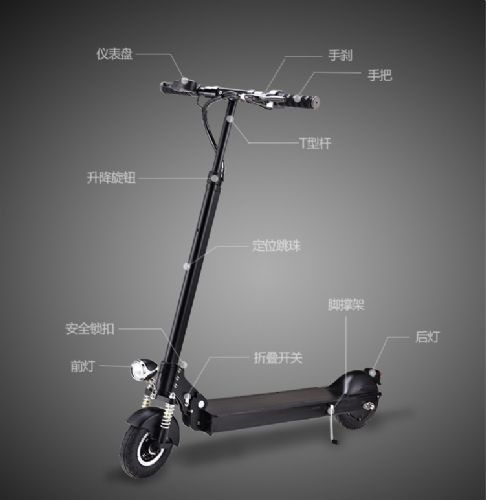 2 wheel 8 inch lithum battery folding electric scooter for sale
