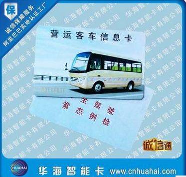 华海保险logo
