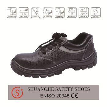 sjaywork shoes 9713 价格:55元/pair