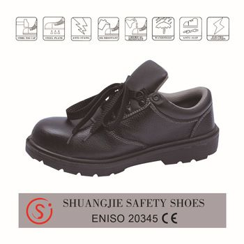 sjaywork shoes 9089 价格:55元/pair