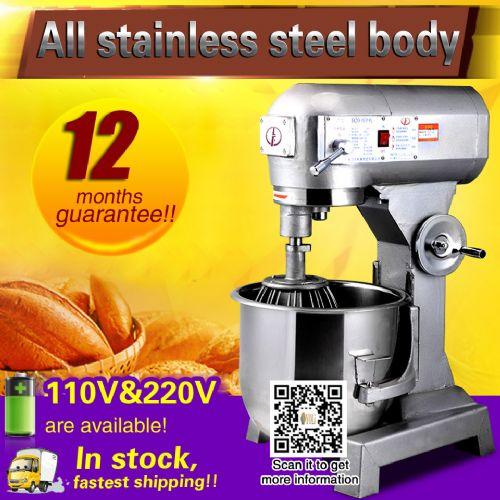 Multi-function mixer/egg mixer/dough mixer/stirring machine for