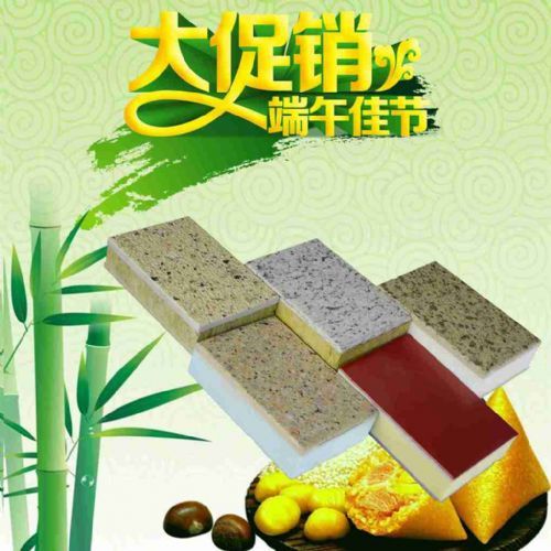 DPX-1商洛市隔热装饰一体化板 价格:90元/平方米