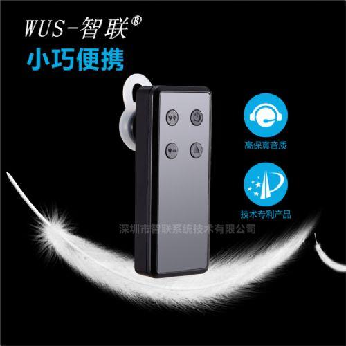 wus-智联智联一对多同声传译导览设备腰挂式 价格:368.00元/