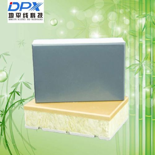 DPX-1多彩漆保温装饰一体板 价格:50元