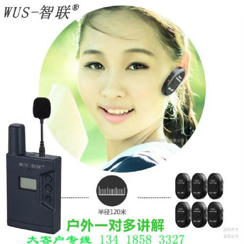wus-智联智联讲解器无线企业用语音导览设备 价格:328.00元/
