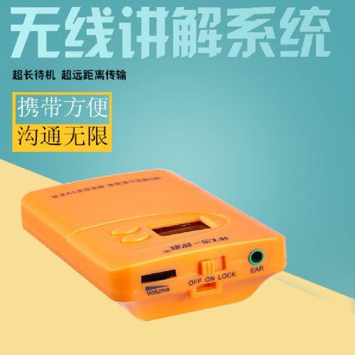 wus-智联智联耳挂商务会展讲解器无线传声商 价格:220.00元/