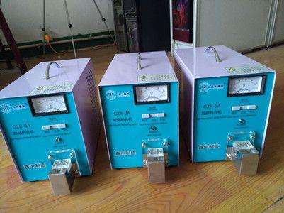 gzr-Ⅱa医用高频血袋热合机 胶管热合机 价格:199元/台