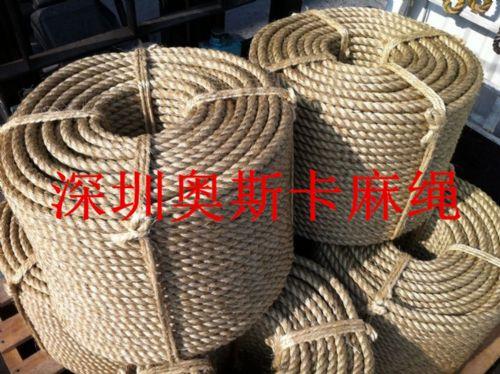 粗麻绳拔河绳_运动绳_装修装饰剑麻绳 价格:0.8元/米