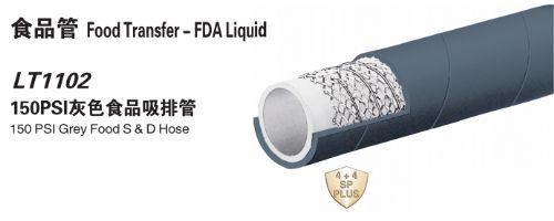 Acid-Chemical S&D 240 PSI-UHMWPE Hose