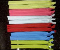 CSGZ品牌 4#短款布边隐形拉链  价格:0.29元