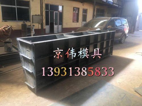 甘孜州高速防撞墙模具道路中央隔离墩钢模具厂家保定京