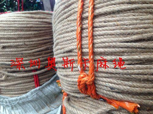 奥斯卡绳带佛山装饰麻绳剑麻绳 价格:0.08元/米