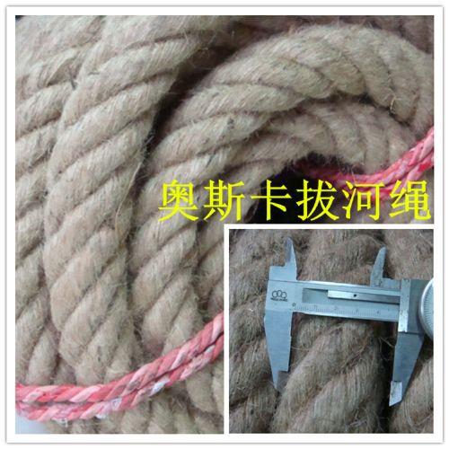 奥斯卡拔河绳粗绳子训练拔河比赛绳子20米 价格:.08元/