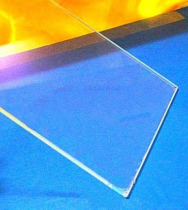 golo高透光率玻璃片 价格:2元/片