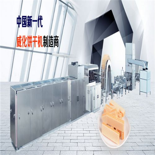 Saiheng Automatic Wafer Biscuit Machinery
