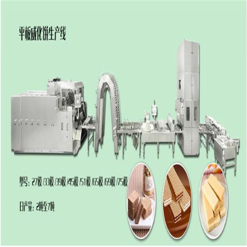 Saiheng Automatic Wafer Biscuit Processing Equipme