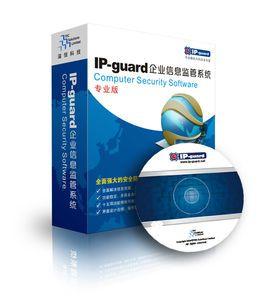 IP-GuardIP-Guard企业内网安全管理 价格:600元
